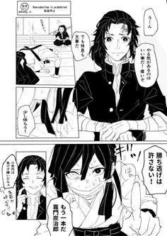 Black Butler Meme, Latest Anime, Estilo Anime, Slayer Anime, Light Novel, Anime Demon, Anime Naruto, Doujinshi, Aesthetic Anime