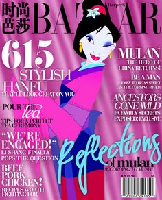 Mulan cover photo of Bazaar - By petite tiaras ♥ - Disney-princess Fan Art