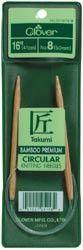 Bamboo Circular Knitting Needles 16in Size 8 (5mm)