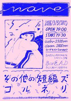 Wave - Yamamoto Miku Layout Inspiration, Graphic Design Inspiration, Book Cover Design, Book Design, Zine, Japanese Graphic Design, Graphic Design Posters, Grafik Design, Illustrations And Posters