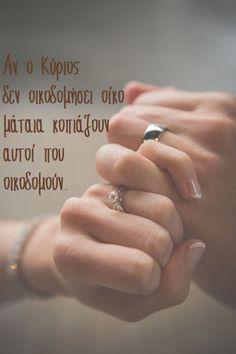 Greek Quotes, Jesus Christ, Love, Amor