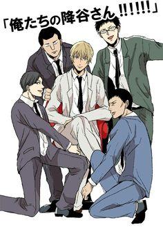 Gosho Aoyama, Amuro Tooru, Kaito Kid, Magic Kaito, Case Closed, Kuroko, Conan, Detective, Police