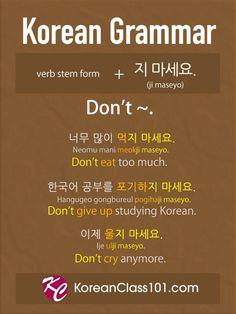 Korean Grammar - Don't🇰🇷 Want more Korean Grammar? Try for FREE! Korean Verbs, Korean Slang, Korean Phrases, Korean Quotes, Korean Words Learning, Korean Language Learning, Learn A New Language, Spanish Language, German Language