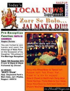 Invitation card inspiration - Mataki Chowki - Khushboo Tarun - Real Couple