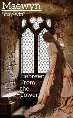 Hebrew: From the Tower names girl country names girl elegant n. Hebrew: From the Tower names girl country names girl elegant names girl pretty names girl rare names girl vintage