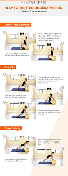 Get your perfect beach body with this easy how-to guide to tighten underarm skin. Print out this workout sheet to do the exercises at home or to bring it with you to the gym. Toning Workouts, Easy Workouts, Workout Tips, Exercise Workouts, Tummy Workout, Workout Schedule, Fat Workout, Workout Gear, Fitness Diet