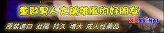 免費A片止まらない潮吹き-加速するパーフェクトボディsex-小倉奈々 由網友 標情人 提供觀賞 _ 性愛罐頭 SexCan.Net 免費成人色情電影