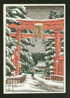 Kehi Shrine石渡 江逸(いしわた こういつ、明治30年(1897年 )- 昭和62年(1987年))は、大正時代から昭和時代にかけての版画家