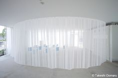 Office Curtains, Joinery Details, Toyo Ito, Exhibition Space, Office Interiors, House Design, Ceiling Lights, Interior Design, Architecture