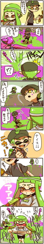 That happens to me all the time when a boy inkling is in trouble with the other team inkling and there low on ink I jump in and kill them