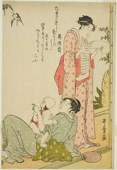 Znalezione obrazy dla zapytania sparrows japanese art