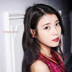 IU Sony Korea Facebook 160905