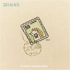 a stamp