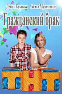 смотреть онлайн сериал сладкая жизнь 8 серия 3 сезон