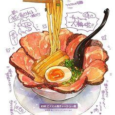 Food Art, A Food, Food And Drink, Real Food Recipes, Yummy Food, Cute Food Drawings, Food Sketch, Food Cartoon, Watercolor Food