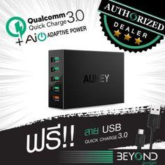 ขอแนะนำ  [Upgraded] หัวชาร์จเร็ว Aukey Qualcomm Quick Charge 3.0 WallCharger 54W 5 Ports หัวปลั๊กไฟ อแดปเตอร์ ที่ชาร์จไฟ 5 ช่องชาร์จไวด้วยระบบ Fast Charge Qualcomn QC3.0+2.0 Adaptor (ฟรีสายAukey USB แท้ มูลค่า 300- 1 เส้น ในกล่อง)  ราคาเพียง  699 บาท  เท่านั้น คุณสมบัติ มีดังนี้ รับประกัน 18 เดือนจากบริษัท เปลี่ยนตัวใหม่ ตามเงื่อนไข โดย Beyond Gadget (บริษัทวิชระอินเตอร์เทรดจำกัด) ผู้จัดจำหน่ายAukey อย่างเป็นทางการ มีเวลาเพิ่มขึ้น 24 ชั่วโมงต่อเดือน หลังจากเริ่มใช้ Quick Charge3.0…