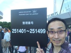 More than 250,000 participants?!! 1,500 enthusiasts are waiting gate open.  all new Mazda Roadster MX-5 Miata unveil event