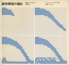 old japanese print