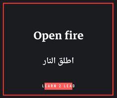 #Learn_2_Lead#تعلم_الانكليزية_معنا #تعلم_الانجليزية# #تعليم #learning #Nature #relax #video #water Beautiful Words In English, Open Fires, Learning, Studying, Teaching, Onderwijs