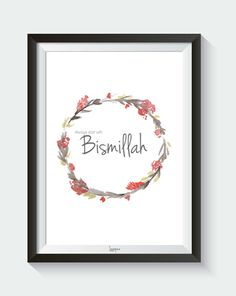 Always Start With Bismillah Digital Download by SnowpeaDesign