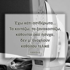 Greece, Jokes, Cards Against Humanity, Greece Country, Husky Jokes, Memes, Funny Pranks, Lifting Humor, Humor