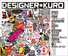 デザイナーファイル