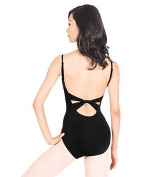 Adult Twist Back Camisole Leotard - Style Number: TH5509