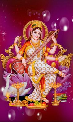 Shiva Hindu, Shiva Art, Hindu Deities, Hindu Art, Saraswati Goddess, Goddess Lakshmi, Saraswati Mata, Divine Goddess, Durga Images