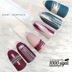 The advantage of the gel is that it allows you to enjoy your French manicure for a long time. There are four different ways to make a French manicure on gel nails. Trendy Nails, Cute Nails, My Nails, Gel Nail Art, Easy Nail Art, Gel Nails French, Gel Nagel Design, Wedding Nails Design, Latest Nail Art