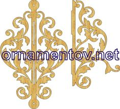 Выпиливание лобзиком Scroll Saw Patterns, Laser Cut Wood, Wood Art, Projects To Try, Ceiling Lights, Ornaments, Cards, Pictures, Painting