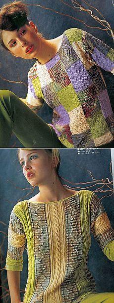 Два красочных пуловера Это цитата сообщения Аля-М