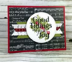 Good Tidings Stamp Set Sunday Card Swap 2 www.stampcrazywithalison.ca