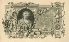 Catharina II Aleksejevna (1729 - 1796) van Rusland.  http://upload.wikimedia.org/wikipedia/commons/2/2e/Russian_Empire-1910-Bill-100-Reverse.jpg