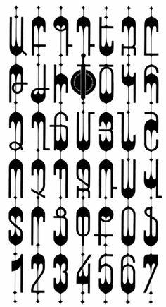 Armenian Letter Art By Fred Afrikyan