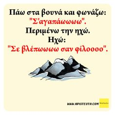 Greek Quotes, Humor, Funny, Humour, Moon Moon, Ha Ha, Jokes, Funny Jokes, Hilarious