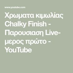 You Youtube, Chalk Paint, Decoupage, Diy And Crafts, Frames, Rooms, Decoration, Bedrooms, Decorating