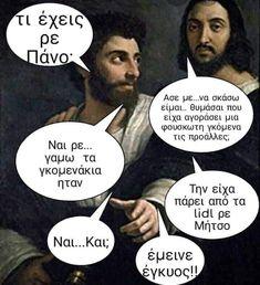 Greek Memes, Jokes, Greeks, Funny, Movie Posters, Crete, Husky Jokes, Film Poster, Memes