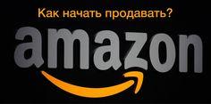 амазон на чем заработать как продавать на амазоне Amazon из Украины
