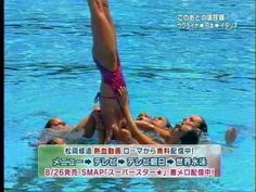 Stairway to Heaven - SPANISH Synchronized Swimming team