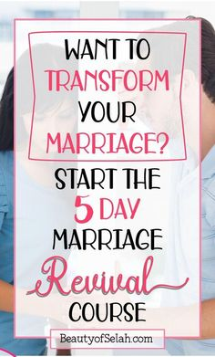 Day Marriage Revival Course Need to transform your marriage? Join the 5 day marriage revival course and put Christ back in the center!Need to transform your marriage? Join the 5 day marriage revival course and put Christ back in the center! Broken Marriage, Godly Marriage, Healthy Marriage, Saving A Marriage, Save My Marriage, Happy Marriage, Marriage Advice, Healthy Relationships, Relationship Advice