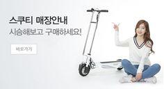 계양전기 본사직영 쇼핑몰 Gym Equipment, Electric, Bike, Bicycle Kick, Bicycle, Bicycles
