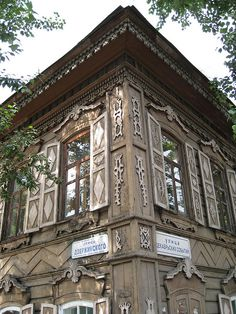 Russian wooden house in the Siberian city of Irkutsk
