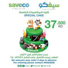 كيك المناسبات الخاصة في #سيفكو نستقبل طلباتكم قبل 3 ايام #Saveco Special Cake  We Welcome Your Order 3 Days in advance #Saveco