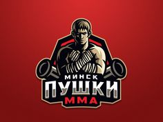Misheru by Dmitry Krino on Dribbble Team Logo Design, Mma, Martial Arts, Darth Vader, Logos, Fictional Characters, Connect, Designers, Gaming