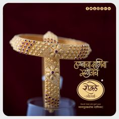 रोकड़े ज्वेलर्स जहाँ शुद्धता ही विश्वास है, हर दागिना यहाँ ख़ास है ...!!!   #RokdeJewellers #GoldBangles #GoldKada #NagpurJewellers #HappyNewYear #Welcome2018 #GoldJewellery #Diamond #Jadau #Kundan #SilverProducts #BestRates #WideRange #WomenFashion #GoldBands #TraditionalJewellery #NewGoldDesign #MenWomenCollection #WeddingSeason #Engagement #LoveBands  Net Wt: 60.010 gms  Colour: Yellow Gold  Purity: 22K (91.6) Certification: Hallmark