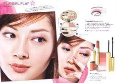 misaki ito shiseido pn 2003 autumn 資生堂 Japanese Makeup, Shiseido, Lipstick, Make Up, Autumn, Stars, Image, Beauty, Lipsticks