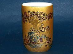 Large Golden Scheherazade Vase Designed BY Bjorn Wiinblad