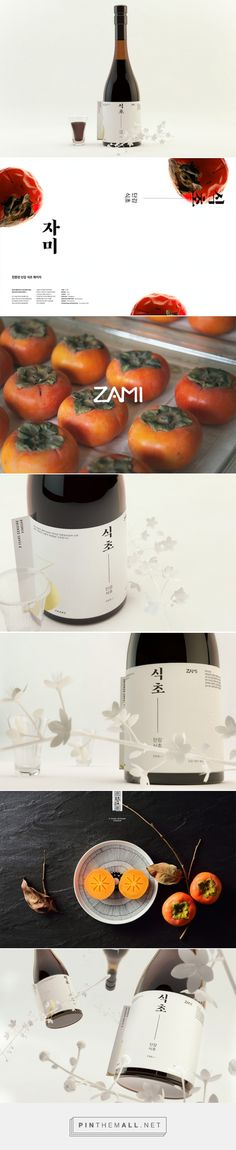 ZAMI Genuine #Vinegar #packaging designed by Minimalist​ - http://www.packagingoftheworld.com/2015/06/zami-genuine-vinegar.html