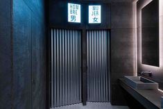 Galería de Taberna Hikari Yakitori Bar / Masquespacio - 14