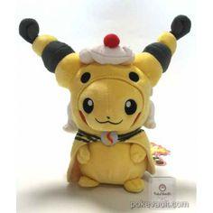 Pokemon Center 2016 Poncho Pikachu Series #2 Mega Ampharos Plush Toy